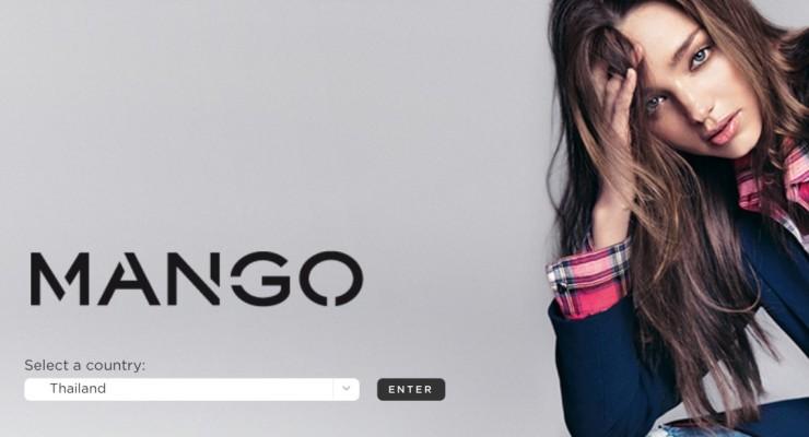 Mango Girl