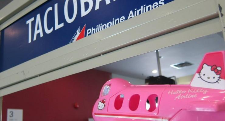 Airplane Ride