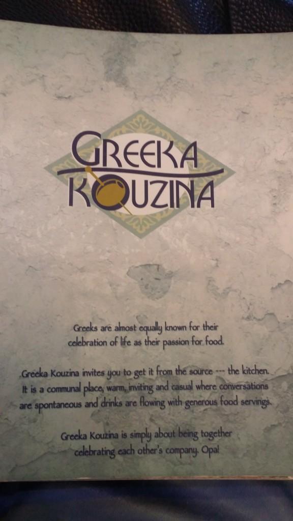 greeka2