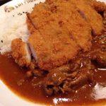 Eri Curry