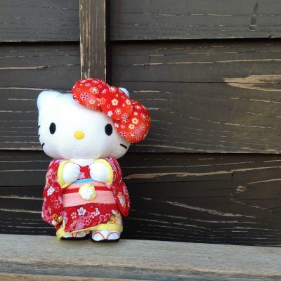 Japan Japan! | Kyoto
