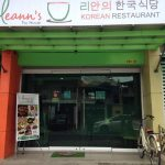 Leann's Tea House Korean Restaurant