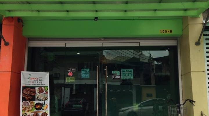Leann's Tea House Korean Restaurant
