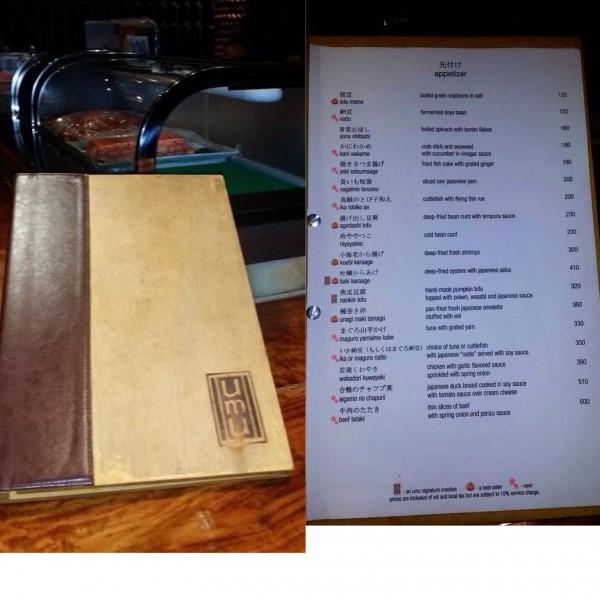 Umu-menu-1