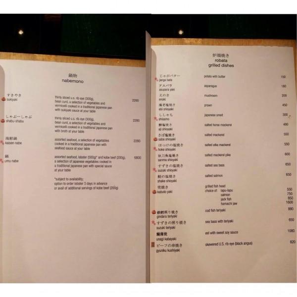 umu-menu-3
