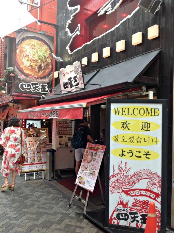 japan-eats-14