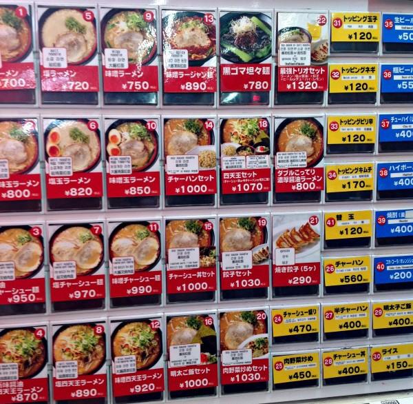 japan-eats-15