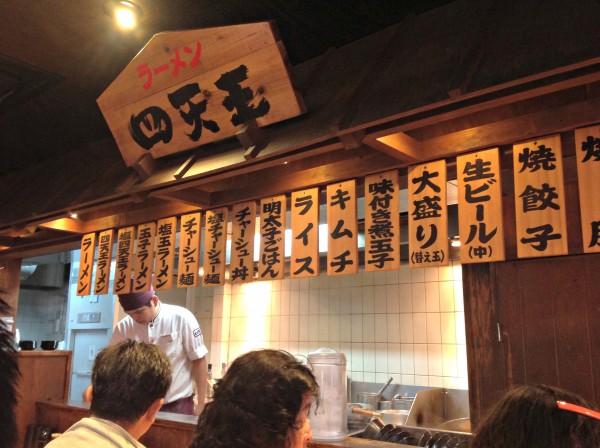 japan-eats-17