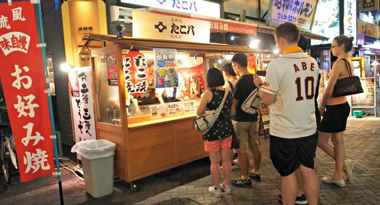 Japan! Japan! | Eats