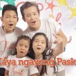 ATTENTION: Nawawala si Kris Aquino!
