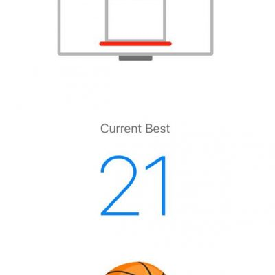 Ang Buhay Parang Basketball