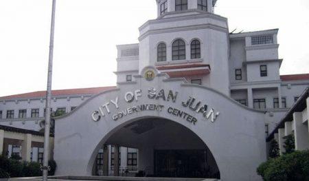 san-juan-city-hall