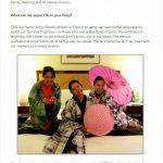 Nuffnang Featured Blogger: TSN