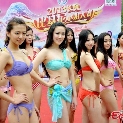 Kakaibang Swimsuit Competition
