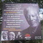 Billboard for Mandela showed Morgan Freeman's Face